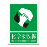 Public health and safety publicity logo-13-8