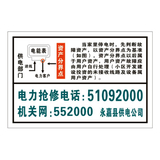 Substation logo -10-16