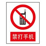 Forbidden signs -2-42