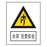 Warning signs -3-38