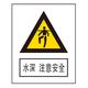 Warning signs-3-38