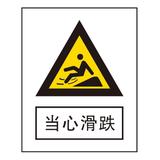 Warning signs-3-5