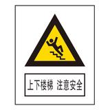 Warning signs -3-37