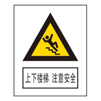 Warning signs-3-37