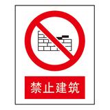 Forbidden signs -2-27