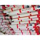 Standard pile warning tube-34-6