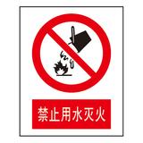 Forbidden signs -1-37