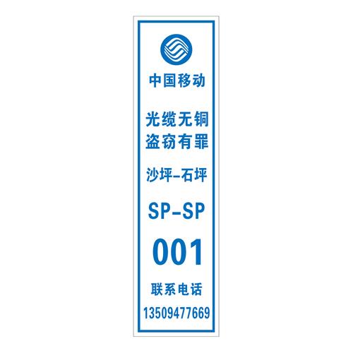 Mobile security logo-14-20