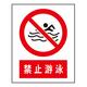 Forbidden signs-2-28