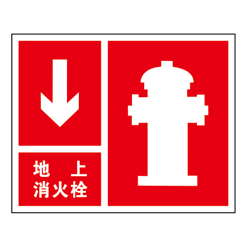 Fire safety signs-9-3