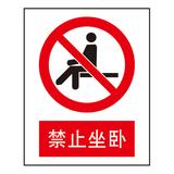 Forbidden signs -2-22
