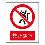 Forbidden signs -1-41