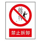 Forbidden signs -1-22