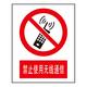 Forbidden signs-1-15