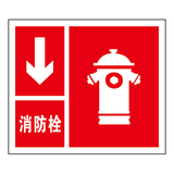 Fire safety signs -9-5