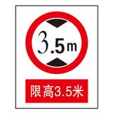 Forbidden signs -2-35