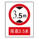 Forbidden signs-2-35