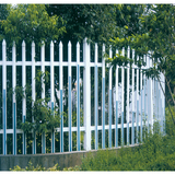 Company / district / factory fence-30-2