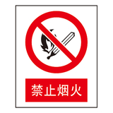 Forbidden signs-1-3