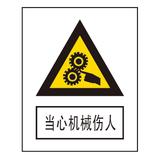 Warning signs -3-25