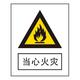 Warning signs-3-18