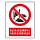 Forbidden signs-1-35