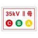 Substation logo-10-2