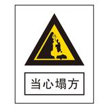 Warning signs -4-2