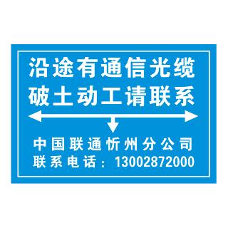 Unicom security logo-14-13