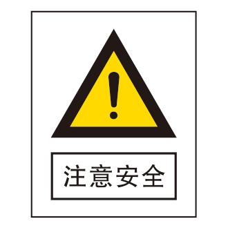 Warning signs-3-4