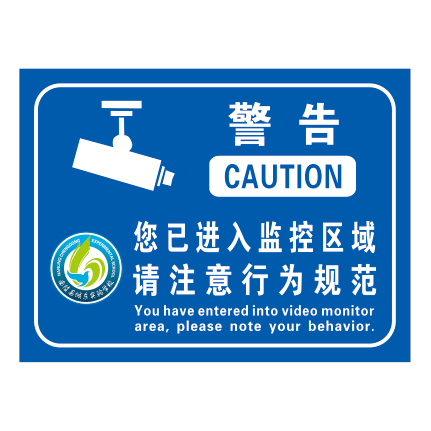 Public health and safety publicity logo-13-2