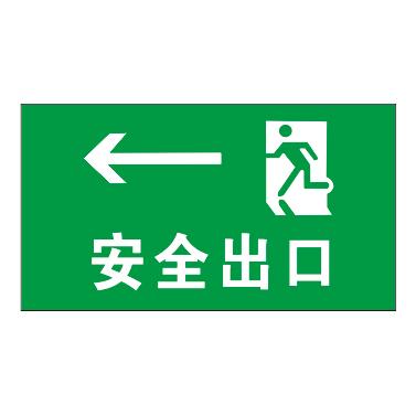 Luminous emergency evacuation signs-18-17