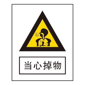 Warning signs-3-41