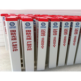 Standard pile warning tube-34-3