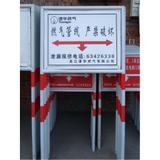 Stainless steel shelf-26-13