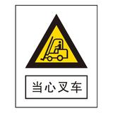 Warning signs -4-6