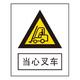 Warning signs-4-6