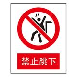Forbidden signs -2-5