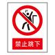 Forbidden signs-2-5