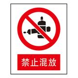 Forbidden signs -2-3