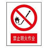 Forbidden signs -2-4
