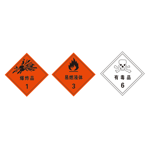 Public health and safety publicity logo-13-7