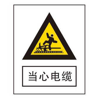Warning signs-3-35
