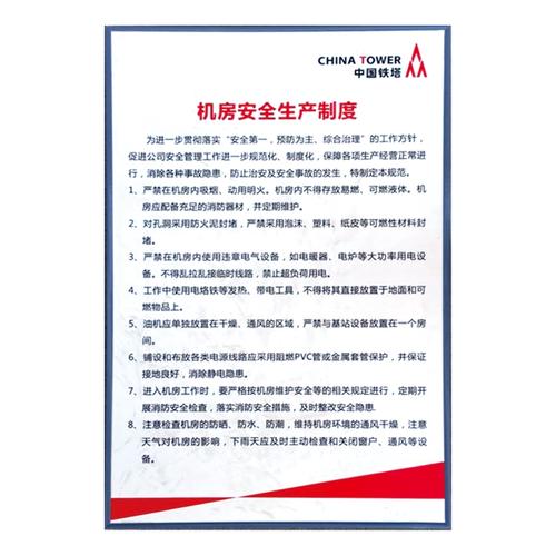 Tower company safety logo-14-4