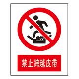 Forbidden signs -2-15