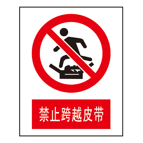 Forbidden signs-2-15