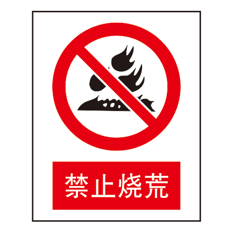 Forbidden signs-2-20