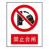 Forbidden signs -2-37
