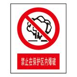 Forbidden signs -1-34