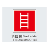 Fire safety signs -9-14